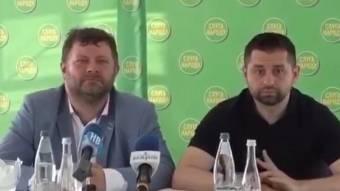«Корабельна сосна» як дзеркало української політики