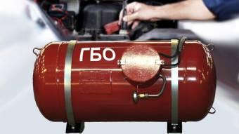 У Глобинському районі вибухнуло автомобільне газообладнання: власник авто отримав опіки І-ІІ ступеню
