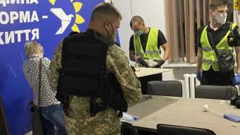 Поліція розслідує факт вибуху в полтавському офісі ОПЗЖ