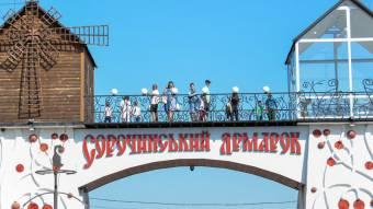 На Полтавщині відбудеться Сорочинський ярмарок
