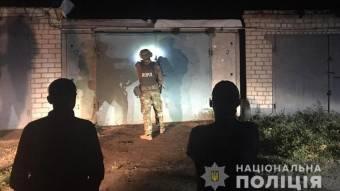 У Кременчуці затримали озброєну банду наркоторговців