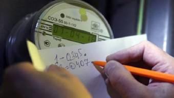 Тарифи на електроенергію для населення не підвищать