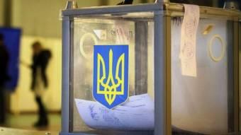 Заставу для участі у виборах знизили в дев'ять разів