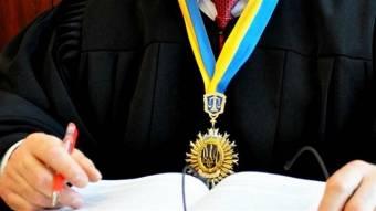 Президент призначив трьох суддів