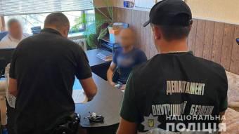 Карлівчанина упіймали на спробі дати хабаря поліцейському