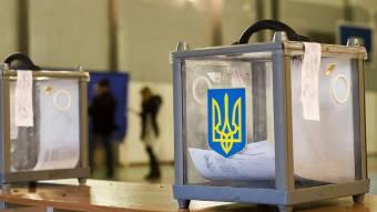 Найбільше представництво у ТВК Полтавщини отримали представники «Слуги народу» та «Європейської солідарності»