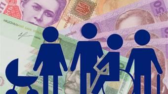 Соціальна допомога від держави: що враховується вдохід сім'ї при її призначенні