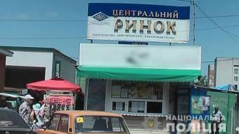 Слідчі поліції завершили досудове розслідування відносно справи побиття в Миргороді заступника директора ринку