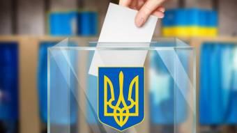 На Полтавщині офіційно стартували місцеві вибори