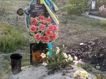 Гроші напам'ятник загиблому вАТО збирають волонтери