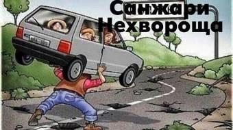 Одесити відремонтують 7кілометрів дороги наНехворощу
