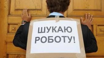 Скільки безробітних на Полтавщині