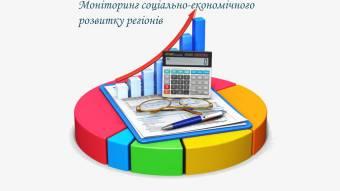 Полтавщина посіла 1 місце за напрямком «Економічна ефективність»