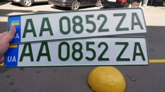 В Україні почали видавати нові номери для авто