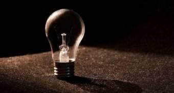 Сьогодні у Нових Санжарах не буде світла