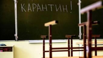 Через коронавірус у Царичанській ОТГ закрили дві школи