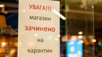 Зеленського просять скасувати карантин вихідного дня