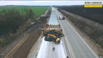 Як укладають бетон на новій трасі - відео від «Великого будівництва»