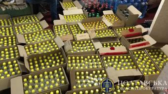 У Полтаві припинено незаконний обіг алкогольних напоїв та тютюнових виробів на понад 400 тис грн