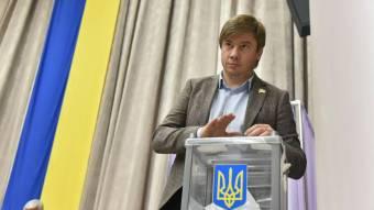 На посаду голови Полтавської обласної ради знову обрали Олександра Біленького