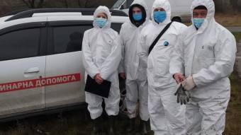 У Кременчуцькому районі зафіксували африканську чуму свиней