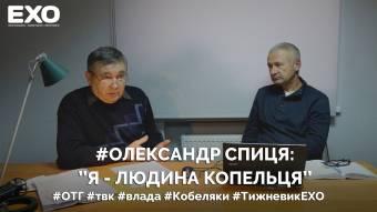 Олександр Спиця заявляє, що виборча комісія діяла вмежах закону