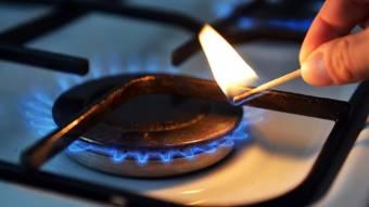 """ТОВ """"Дніпропетровськгаз Збут"""" повідомляє ціну природного газу у січні"""