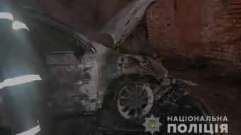 У Кременчуці невідомі спалили автомобіль