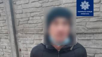 Кременчуцькі патрульні затримали чоловіка, який розгулював містом з наркотиками у кишені