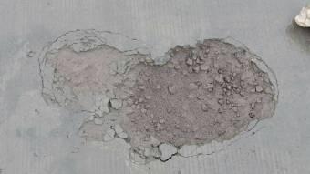 Драна «бетонка» за ціною Гіперлупа
