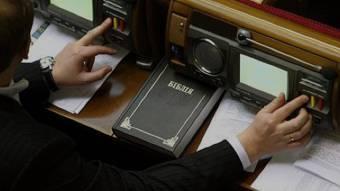 Депутату вперше оголосили підозру за «кнопкодавство»