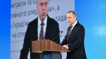 Прибуток України від транзиту газу склав 13 млрд доларів - Юрій Вітренко