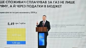 Юрій Вітренко: Україна змогла відстояти свою енергонезалежність