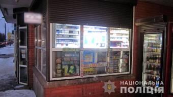 У Кременчуці пограбували тютюновий кіоск