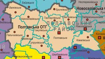 Полтавська міськрада призначила старост у 10 старостинських округах