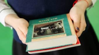 Бібліотеки Дніпропетровщини отримали понад 18 тис нових книжок