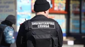 Новосанжарець «замінував» приміщення СБУ