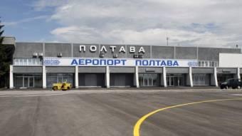 Підрядника, який ремонтував аеропорт «Полтава», судитимуть за несплату податків на 7 млн грн