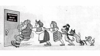 Сто років вакцинації