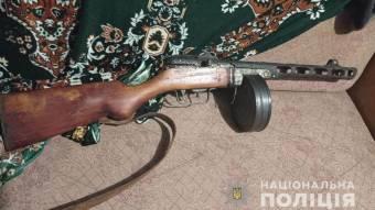 У гадяцького пенсіонера знайшли пістолет-кулемет часів Другої світової війни