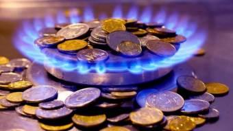 «Полтавагаззбут» оголосило нову ціну на газ для своїх споживачів