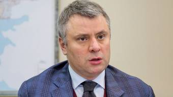 Новим керівникому «Нафтогазу» став Юрій Вітренко