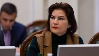 Медведчуку та Козаку повідомили про підозру за трьома епізодами - Венедіктова