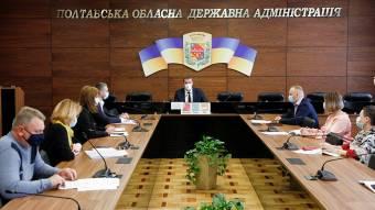 Приватизація на Полтавщині: на електронні аукціони виставлено 9 об'єктів державної власності