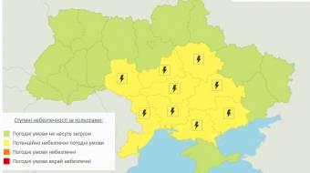 16 червня у частині Україні очікуються град та грози