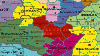Суд скасував рішення Кабміну щодо включення Малоперещепинської, Старосанжарської та Пологівської сільрад до Новосанжарської тергромади