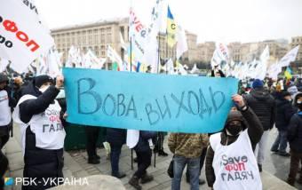 """""""Вово, вийди"""": ФОПи-протестувальники прорвалися на Банкову, поліція застосувала сльозогінний газ"""