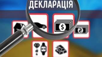 Відтепер в Україні за брехню в поданих деклараціях можна сісти у в'язницю