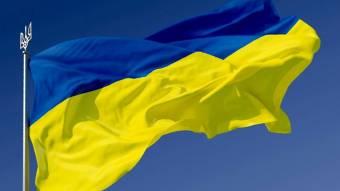 На прапори до Дня Незалежності витратять 170 мільйонів