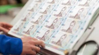 Бездепозитні бонуси за реєстрацію в Україні: їх переваги